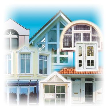 балконная дверь цена.  REHAU, Цены на окна, балконная дверь 700x2100