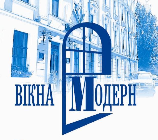 евроокна деревянные днепропетровск. Деревянные окна, Днепропетровск