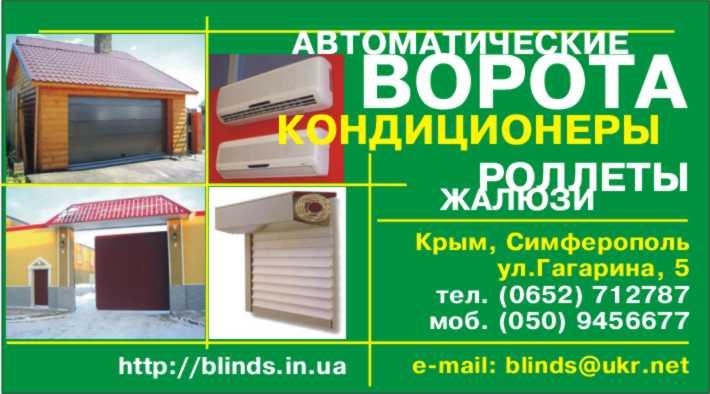 Логотип, фотография компании «SPS-Крым»