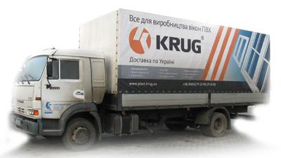 Логотип, фотография компании «Пласттрейдинг,ТМ Круг»